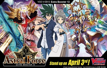 Cardfight Vanguard: Astral Force - Extra Booster Pack