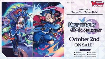 Cardfight Vanguard: Butterfly dMoonlight Booster Pack