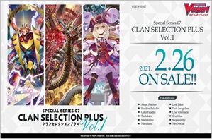 Cardfight Vanguard: Clan Selection Plus - Vol 1 Booster Pack
