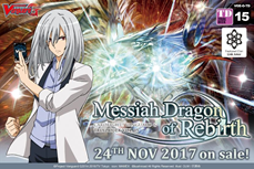 Cardfight Vanguard G: Messiah Dragon of Rebirth- Trail Deck