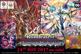 Cardfight Vanguard G: Rondeau of Chaos and Salvation- Booster Pack
