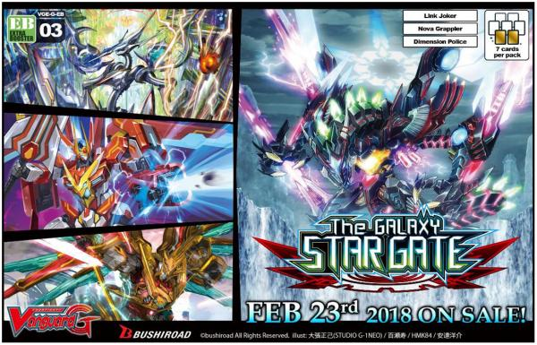 Cardfight Vanguard G: The Galaxy Star Gate- Booster Pack