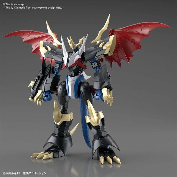 Digimon Figure-rise Standard: Imperialdramon (Amplified)