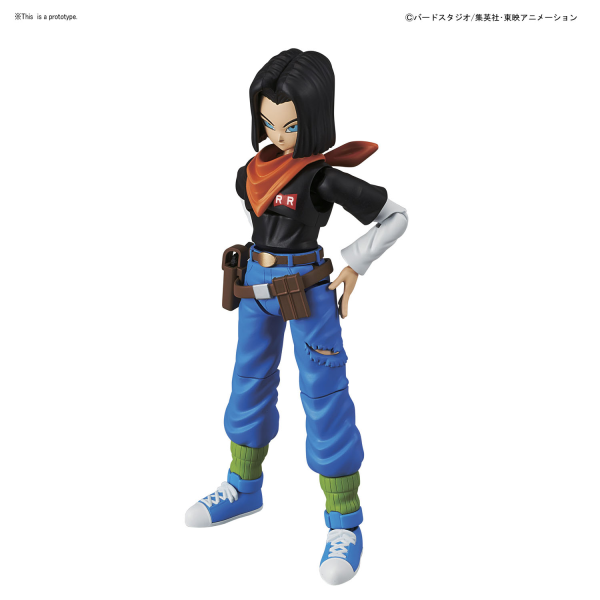 Dragon Ball Figure-rise Standard: Android #17