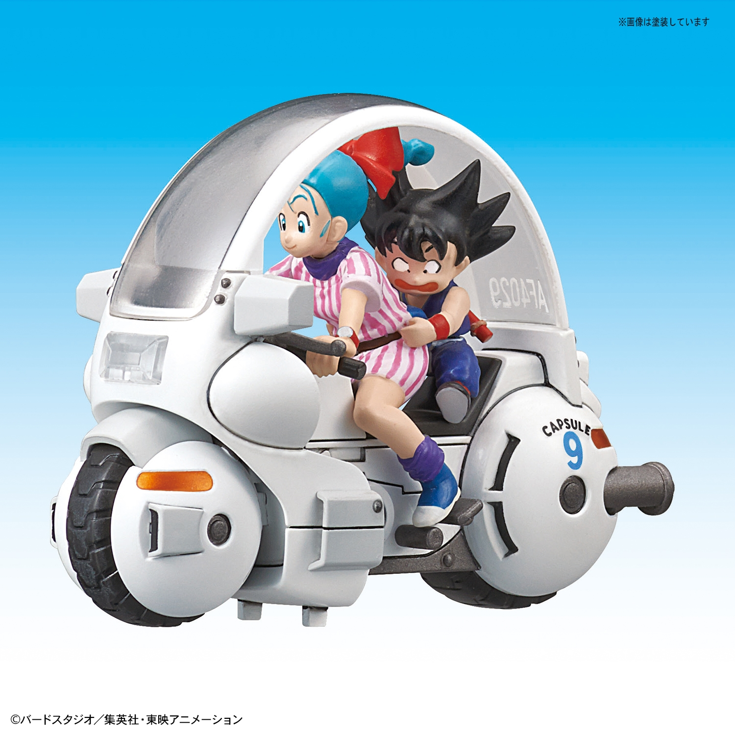 Dragon Ball Mecha Collection: Vol.1- Bulmas Capsule No.9 Motorcycle