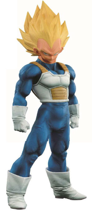"Dragon Ball Z: Vegeta (Super Master Stars Piece 13"" Figure)"