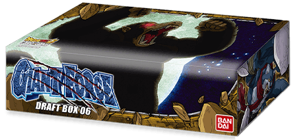 DragonBall Super: Draft Box 06 - GIANT FORCE