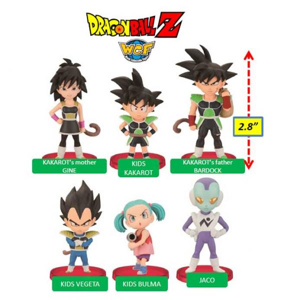 Dragonball Z World Collectible Figure Series Volume 0: #6 Jaco
