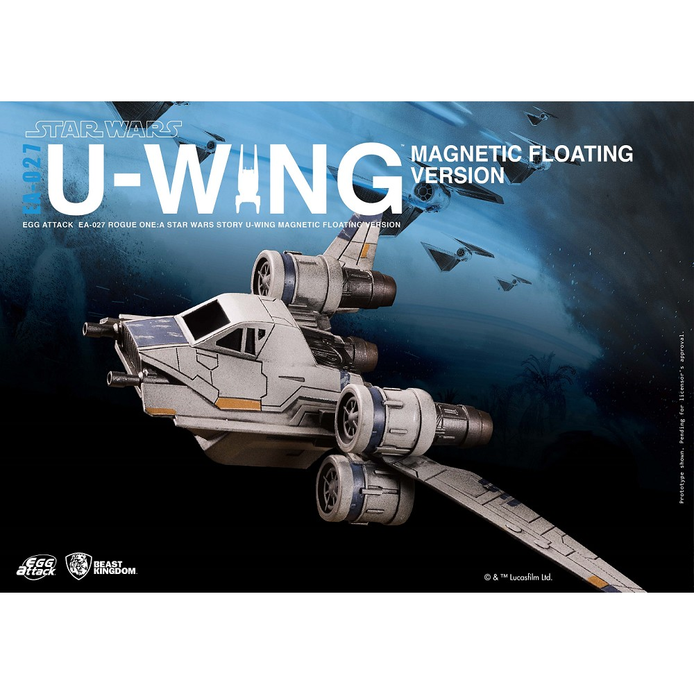 Egg Attack Action #027: Star Wars Rogue One- U-Wing Magnetic Floating Version (With Bonus Item)