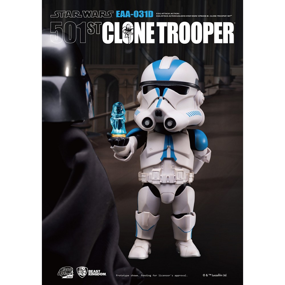 Egg Attack Action #031D: Star Wars Episode III- Clone trooper 501st (Event Exclusive)