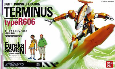 Eureka Seven Model Kit: Terminus 606