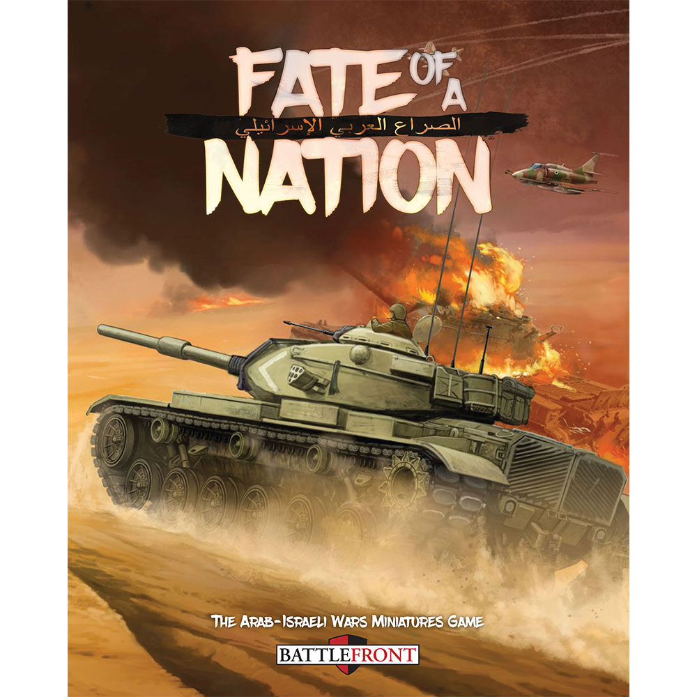 Fate of a Nation: Core Rulebook - 2017 Edition
