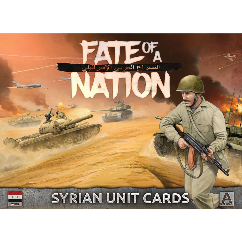 Fate of a Nation: Unit Cards: Syrian Forces in the Middle East