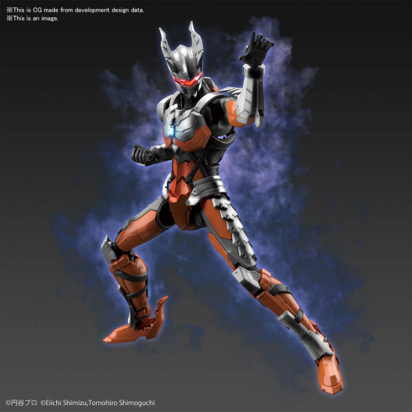 Figure-Rise Standard: Ultraman Suit Darklops Zero -Action- (1/12)