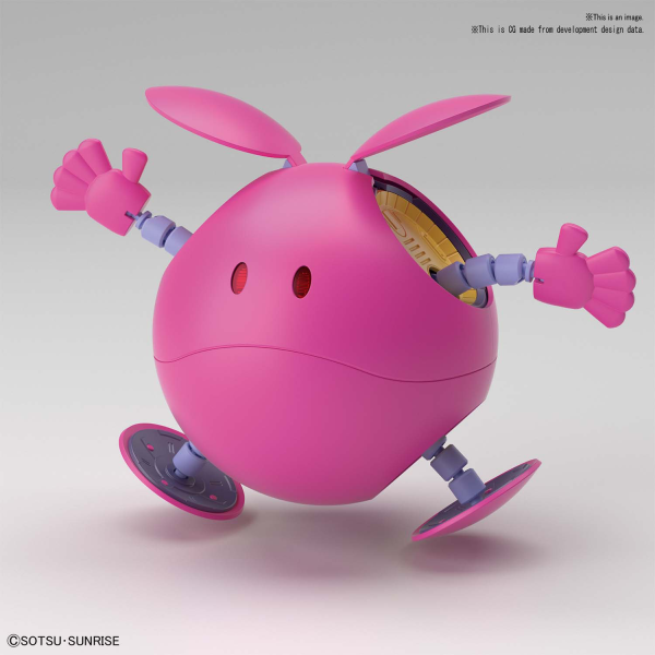 Figure-rise Mechanics HARO [PINK]