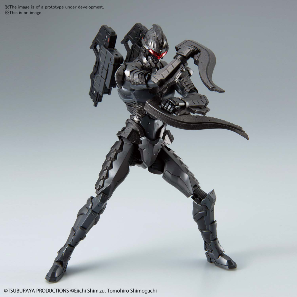 Figure-rise Standard 1/12: Ultraman Suit Ver7.5 (Frontal Assault Type) -ACTION-