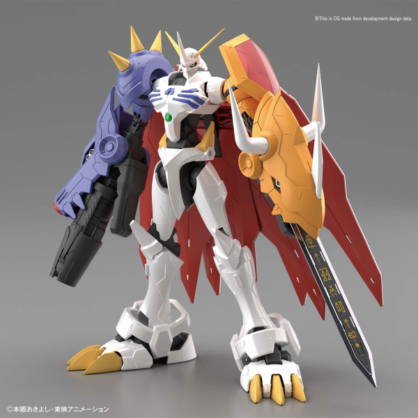 Digimon Figure-rise Standard: Omegamon (Amplified)