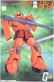 First Gundam 1/100: MS-06S Chars Zaku