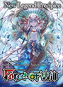 Force of Will: New Legend Precipice- Water Starter Deck: Below The Waves
