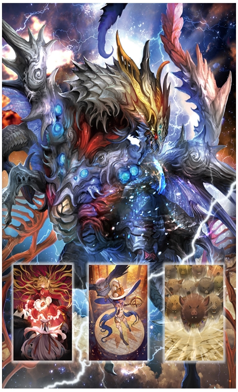 Force of Will: REIYA CLUSTER Winds of the Ominous Moon - Booster