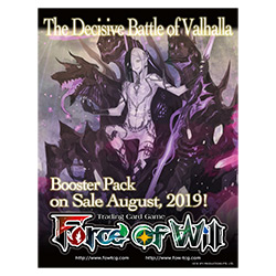 Force of Will: Valhalla Cluster Booster 4 - Booster Pack