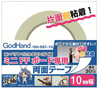 Godhand: Double Stick Tape for Stainless Steel FF (Board Width: 10mm)