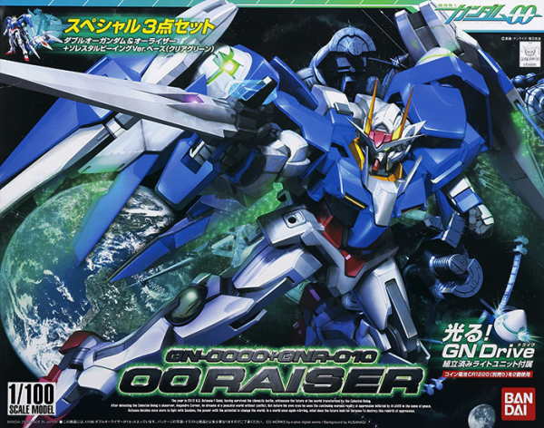 Gundam 00 Series 1/100 Scale #13: OO Raiser (GB-0000+GNR-010)