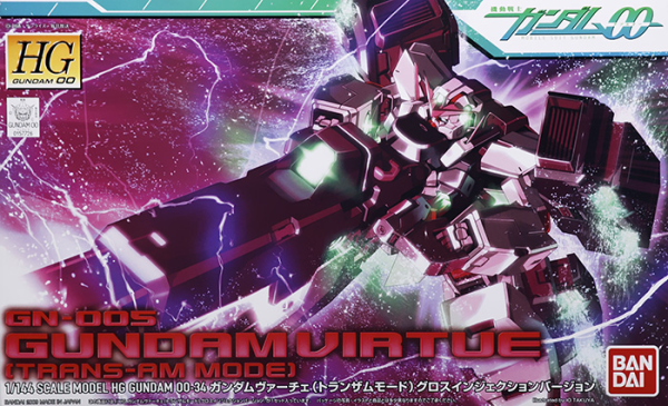 Gundam 00 Series 1/144 HG Scale #34: GN-005 Gundam Virtue Trans-Am Mode