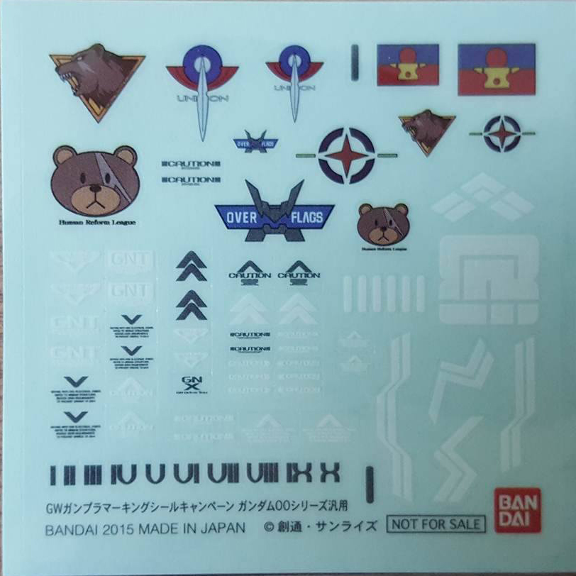 Gundam Decals: 1/144 Over Flag Set