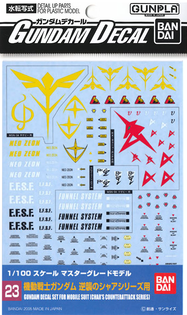 Gundam Decals #23: Chars Counter Attack Series