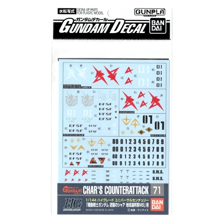 Gundam Decals #71: 1/144 Chars Counter Attack Earth Federation Ver