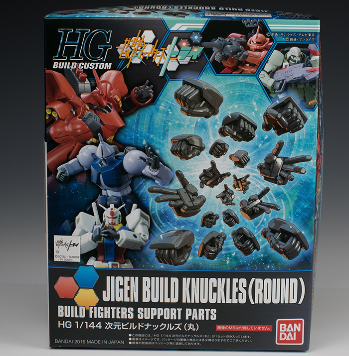 Gundam High Grade Build Custom: Jigen Build Knuckles (Round)