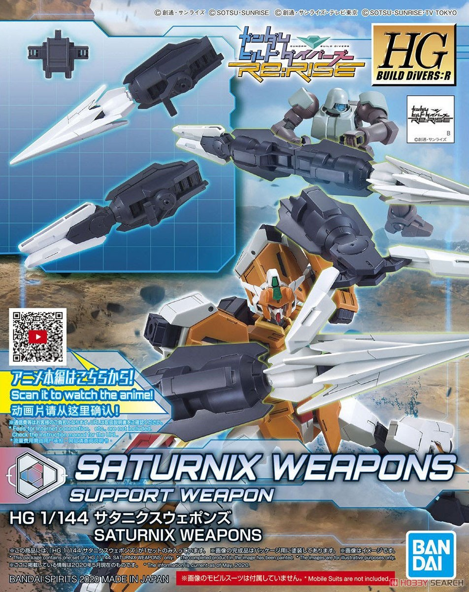 Gundam High Grade Build Divers Re:RISE 1/144: #025 Saturnix Weapons