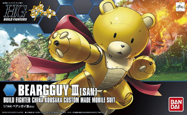 Gundam High Grade Build Fighters (1/144): #05 Beargguy III (San)