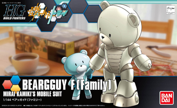 Gundam High Grade Build Fighters (1/144): Beargguy F [Family]