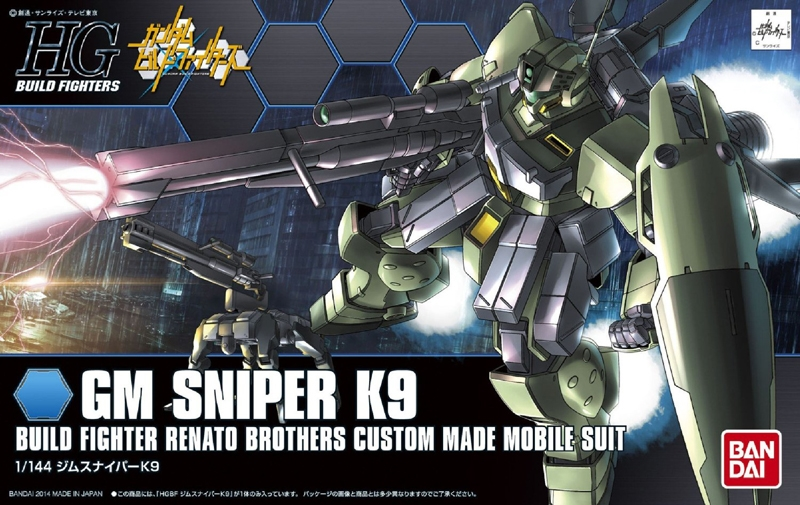 Gundam High Grade Build Fighters (1/144): #10 GM Sniper K9