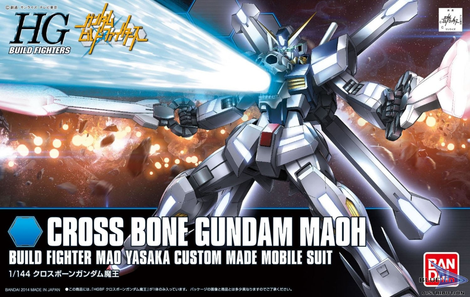 Gundam High Grade Build Fighters (1/144): #14 Cross Bone Gundam Maoh