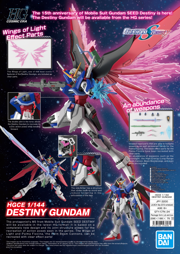 Gundam High Grade Cosmic Era: Destiny Gundam