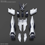 Gundam High Grade (HG) Build Divers Re:RIse (1/144): #029 Fake Nu Unit - 5060246 [4573102602466]