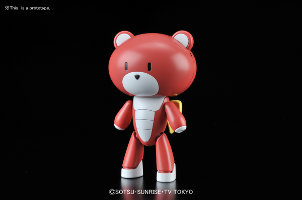 Gundam High Grade Petit: Beargguy Burning Red