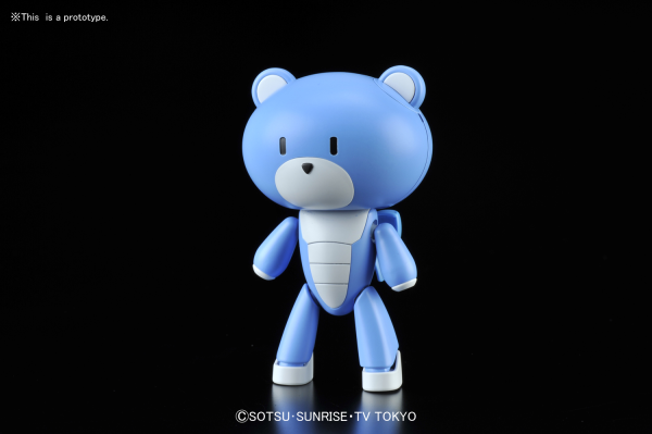 Gundam High Grade Petit: Beargguy Lightning Blue