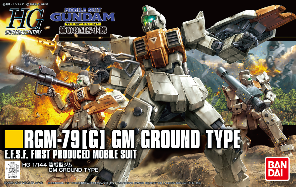Gundam High Grade Universal Century: RGM-79[G] GM Ground Type
