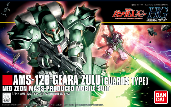 Gundam High Grade Universal Century #122: Geara Zulu (Body Guard Type)