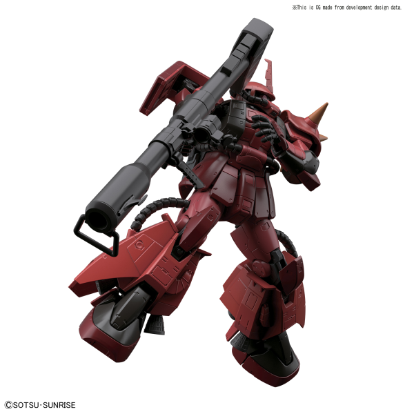 Gundam Real Grade: MS-06R-2 Johnny Riddens Zaku II