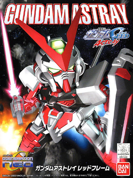 Gundam SD Legend BB: Gundam Astray (BB248)
