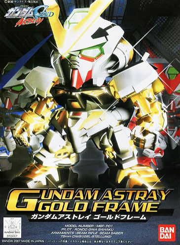 Gundam SD Legend BB: Gundam Astray Gold Frame (BB299)