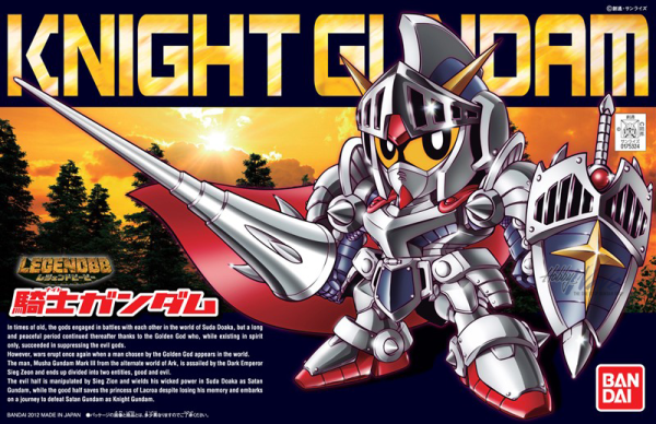 Gundam SD Legend BB: Knight Gundam (BB370)