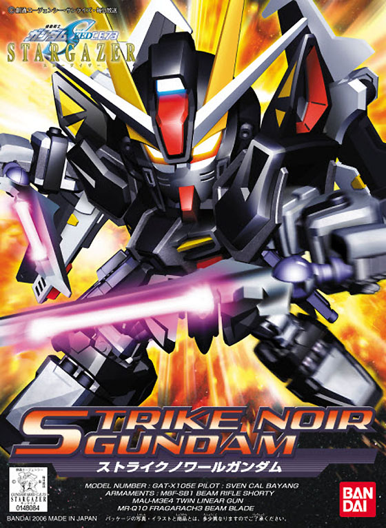 Gundam SD Legend BB: Strike Noir Gundam (BB293)