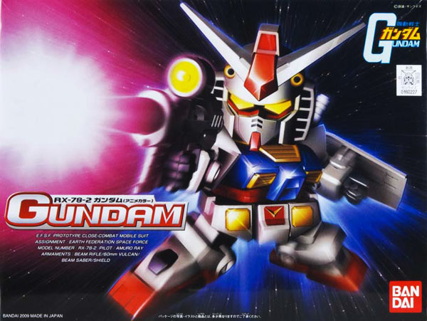 Gundam SD: RX-78-2 Gundam (Animation Color)