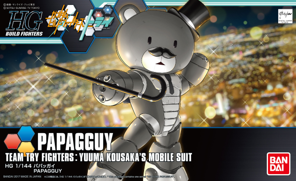 High Grade Build Fighters: Papagguy